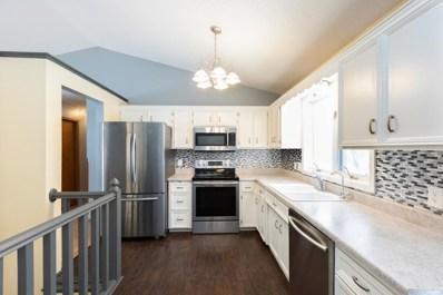 7829 Corey Path, Inver Grove Heights, MN 55076 - MLS#: 5136366