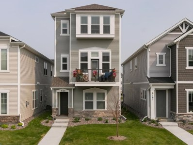 8168 Central Park Way N, Maple Grove, MN 55369 - MLS#: 5146108