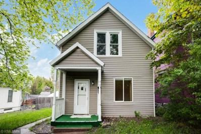 65 Lawson Avenue W, Saint Paul, MN 55117 - #: 5238290