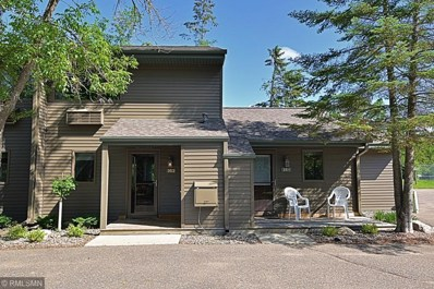 352 Quadna Mountain Road, Hill City, MN 55748 - MLS#: 5268741