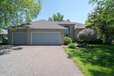 8104 Archer Lane N, Maple Grove, MN 55311 - MLS#: 5270523