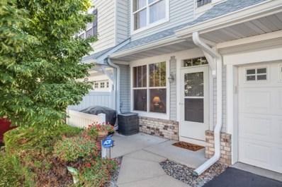 14649 Peridot Terrace NW, Ramsey, MN 55303 - MLS#: 5272704