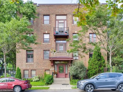 1300 Powderhorn Terrace UNIT B1, Minneapolis, MN 55407 - MLS#: 5275371
