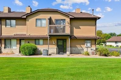 9014 Underwood Lane N, Maple Grove, MN 55369 - MLS#: 5287514