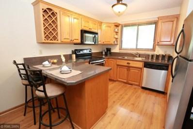 9012 Underwood Lane N, Maple Grove, MN 55369 - MLS#: 5316209