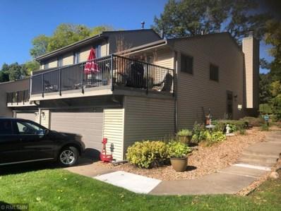 4352 Arden View Court, Arden Hills, MN 55112 - MLS#: 5318641