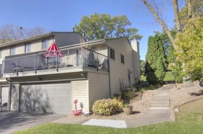 4352 Arden View Court, Arden Hills, MN 55112 - #: 5323895