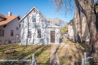 967 Geranium Avenue E, Saint Paul, MN 55106 - MLS#: 5331086