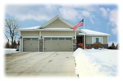 6719 Kimberly Lane N, Maple Grove, MN 55311 - MLS#: 5470254