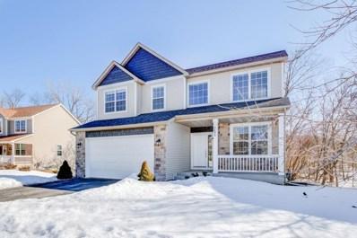7646 Everest Lane N, Maple Grove, MN 55311 - MLS#: 5492821