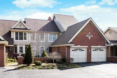 1464 Timberlake Manor Parkway, Chesterfield, MO 63017 - MLS#: 18028166
