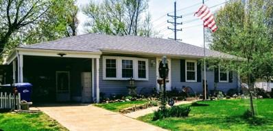 1134 Marchi Drive, St Louis, MO 63125 - MLS#: 18035593