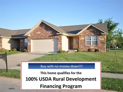 7100 Remington Villa Drive, Maryville, IL 62062 - MLS#: 18040397