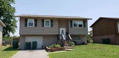 35 Briarcliff Drive, Granite City, IL 62040 - MLS#: 18047746