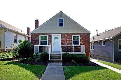 1464 Graham Street, St Louis, MO 63139 - MLS#: 18061889