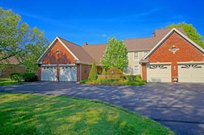1460 Timberlake Manor Parkway, Chesterfield, MO 63017 - MLS#: 18063119
