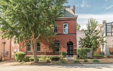 1014 Lami Street, St Louis, MO 63104 - MLS#: 18063723