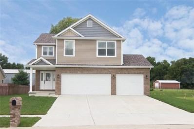 1511 N Parc Grove Court, O\'Fallon, IL 62269 - MLS#: 18066611