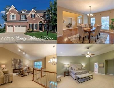 11800 Craig Manor Drive, St Louis, MO 63146 - MLS#: 18072245