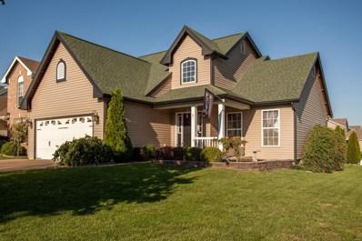61 Brimstone Corner, O\'Fallon, MO 63366 - MLS#: 18074002