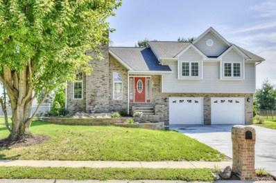 1604 Maplewood Court, Edwardsville, IL 62025 - #: 18074408