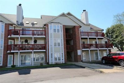 236 Shirley Ridge, St Charles, MO 63304 - MLS#: 18075510
