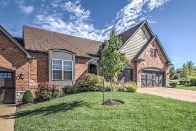 14603 Kendall Ridge Drive, Chesterfield, MO 63017 - MLS#: 18078904