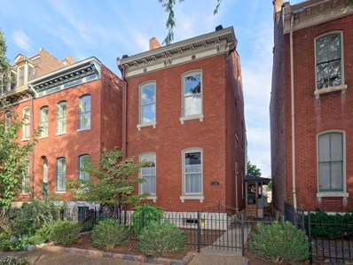 2342 S 11th Street, St Louis, MO 63104 - MLS#: 18081247