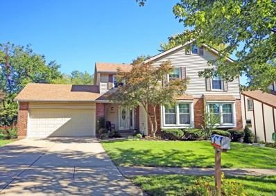 3619 Cinnamon Tree Lane, St Louis, MO 63129 - MLS#: 18084208