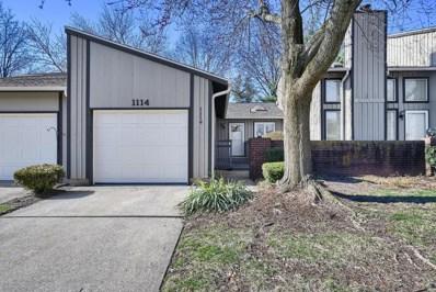 1114 Woodgate Drive, O\'Fallon, IL 62269 - #: 19019350