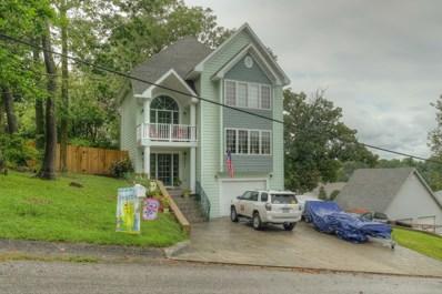 414 S Wood Street, Neosho, MO 64850 - MLS#: 194091