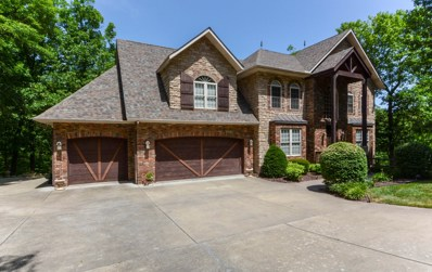 222 Hummingbird Lane, Branson, MO 65616 - MLS#: 60111830