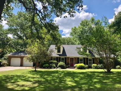 2106 Cambridge, West Plains, MO 65775 - MLS#: 60113539