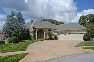 1491 E Wilder Drive, Springfield, MO 65804 - MLS#: 60118872
