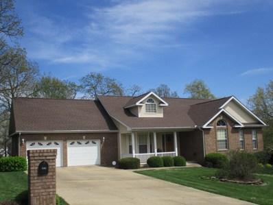 502 Remington Drive, West Plains, MO 65775 - MLS#: 60126641