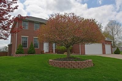 1874 N Alders Court, Springfield, MO 65802 - MLS#: 60128722