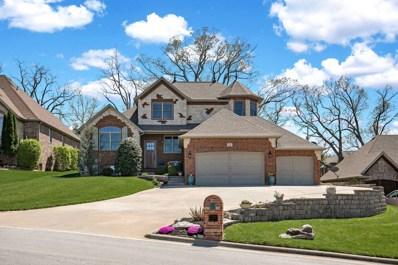 1256 Hayden Court, Springfield, MO 65804 - MLS#: 60131284