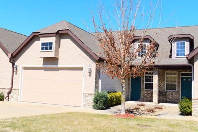 126 Residence Lane, Branson, MO 65616 - MLS#: 60131699