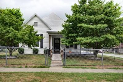 800 N Rogers Avenue, Springfield, MO 65802 - MLS#: 60133251