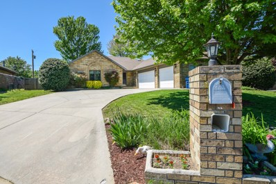 405 Kendall Court, Nixa, MO 65714 - MLS#: 60135679