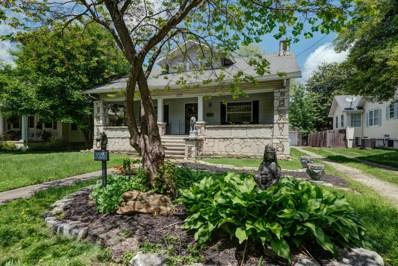 1355 E Meadowmere Street, Springfield, MO 65804 - MLS#: 60136938