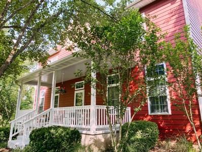 1545 Timberlake Road, Branson, MO 65616 - MLS#: 60137054