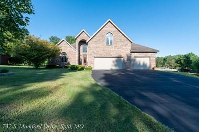 732 S Mumford Drive, Springfield, MO 65809 - MLS#: 60144102