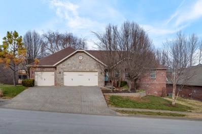 851 E Meadow Garden Court, Nixa, MO 65714 - MLS#: 60144866