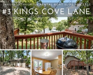 3 Kings Cove Lane, Reeds Spring, MO 65737 - MLS#: 60150055