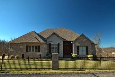 26 Dogwood Circle, West Plains, MO 65775 - MLS#: 60154717