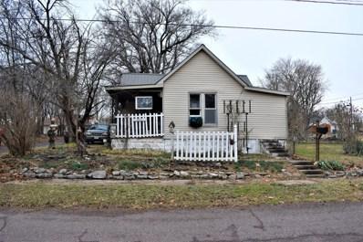 200 Pearl Street, Monett, MO 65708 - MLS#: 60156176