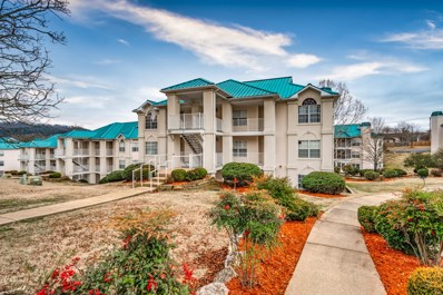 220 Meadow Ridge Lane UNIT 3, Branson, MO 65616 - MLS#: 60156877