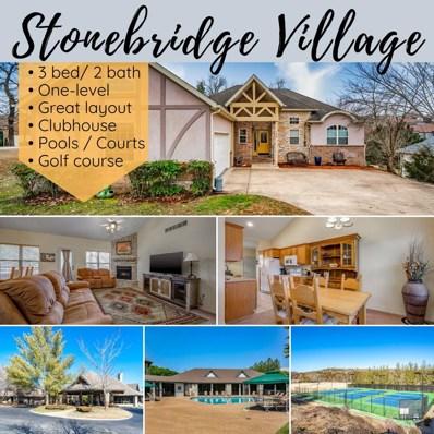 1336 Silveroaks Drive, Branson West, MO 65737 - MLS#: 60157317