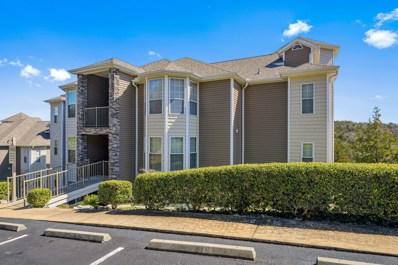 1405 Rocky Shore Terrace, Kimberling City, MO 65686 - MLS#: 60159561